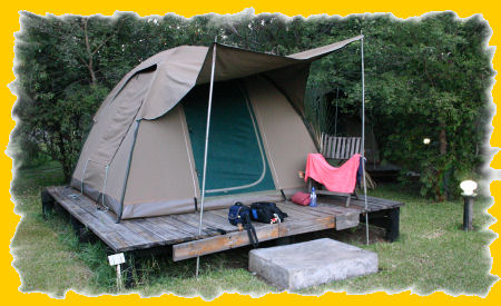 zambezi-camping.jpg