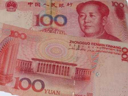 china-chinees-geld-klein.jpg