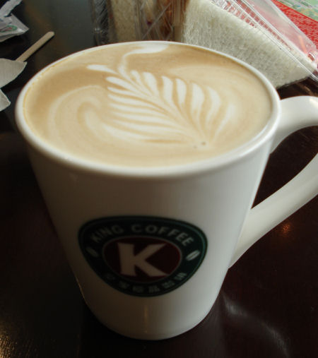 king-coffee.jpg