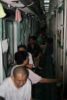 trein-2.jpg