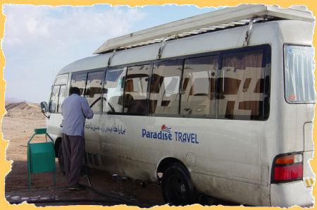 bus-wassen.jpg