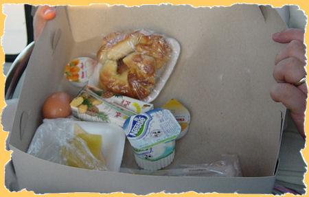 ontbijt-open.jpg